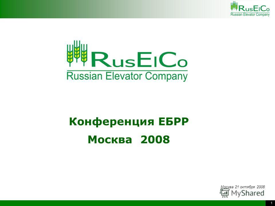 1 RusElCo LLC Конференция ЕБРР Москва 2008 Москва 21 октября 2008