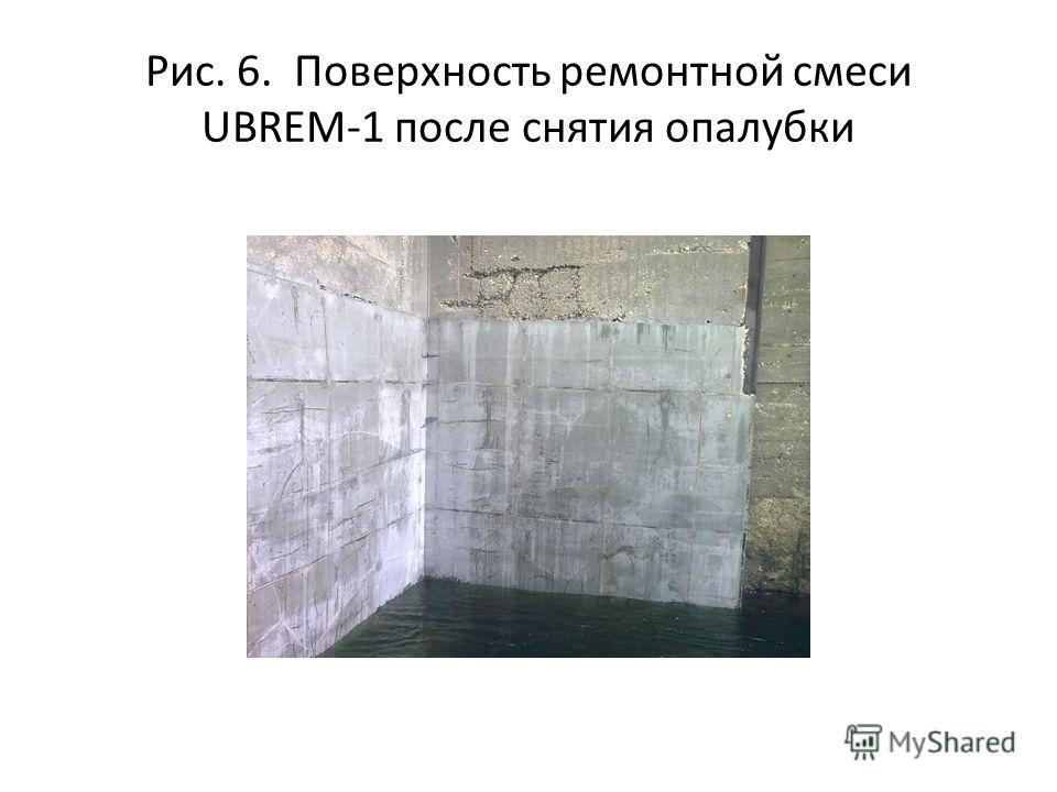 Рис. 6. Поверхность ремонтной смеси UBREM-1 после снятия опалубки