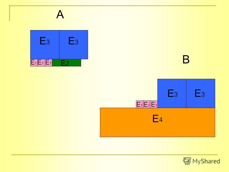 А Е3Е3 Е3Е3 Е2Е2 Е1Е1 Е1Е1 Е1Е1 Е4Е4 Е3Е3 Е3Е3 Е1Е1 Е1Е1 Е1Е1 В