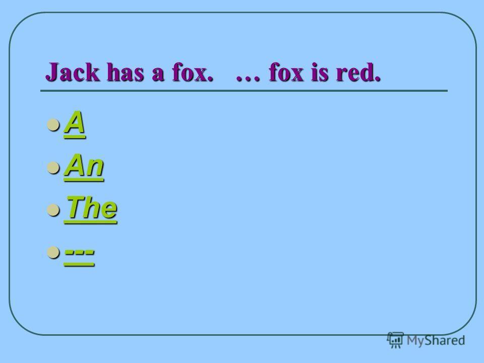 Выберите правильный вариант ответа Задание: