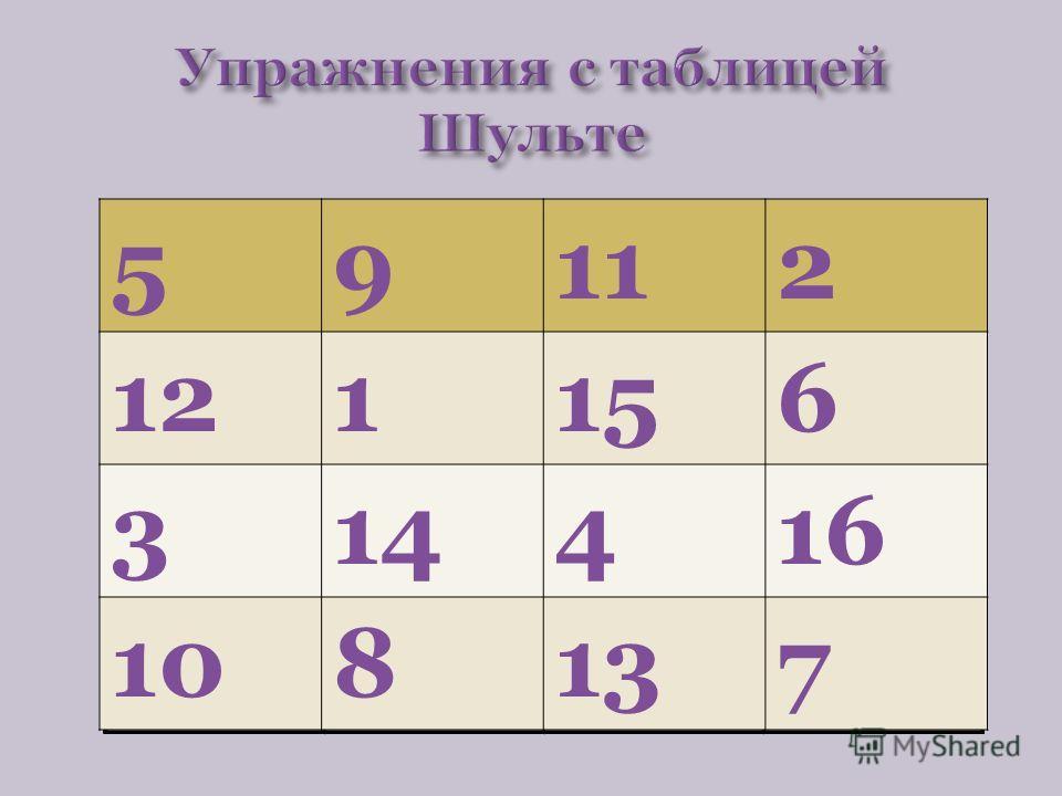 ДЛЁИ ЙАОН ВМЗБ ЖЕГК 59112 121156 314416 108137