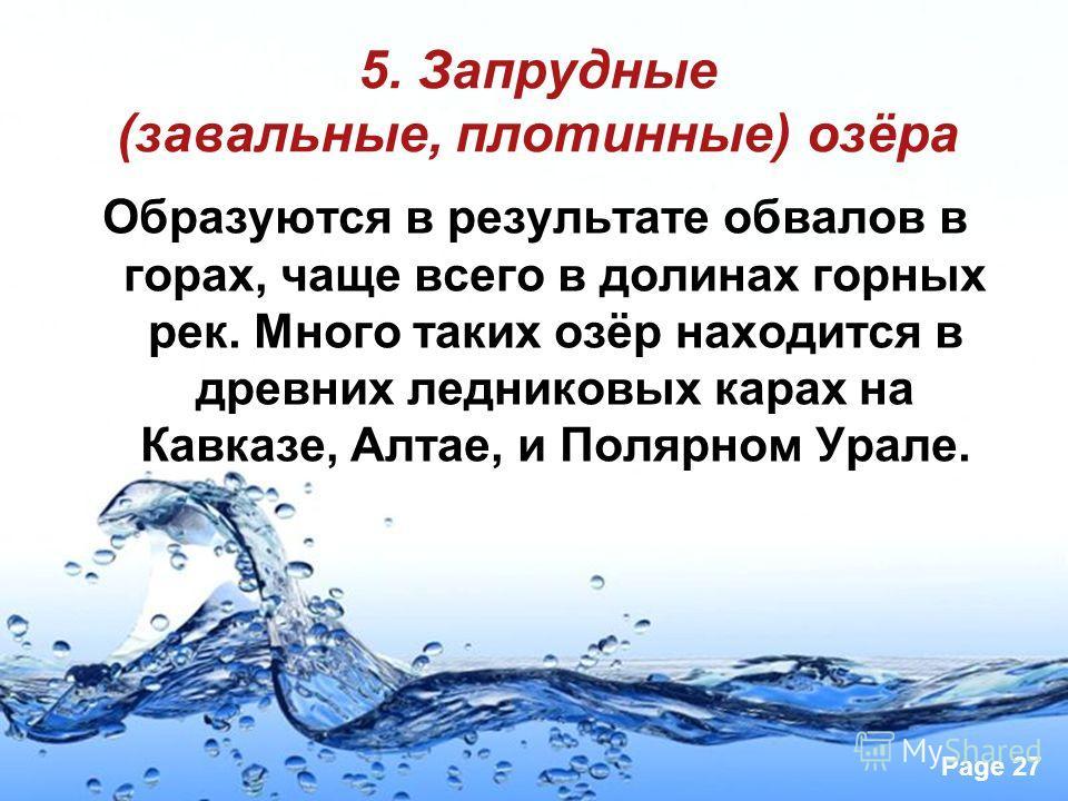 Page 27 5. Запрудные (завальные, плотинные) озёра Образуются в результате обвалов в горах, чаще всего в долинах горных рек. Много таких озёр находится в древних ледниковых карах на Кавказе, Алтае, и Полярном Урале.