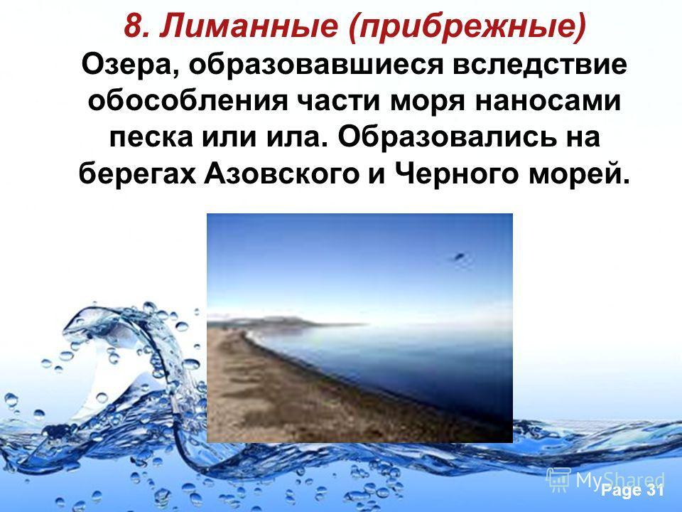 Page 31 8. Лиманные (прибрежные) Озера, образовавшиеся вследствие обособления части моря наносами песка или ила. Образовались на берегах Азовского и Черного морей.