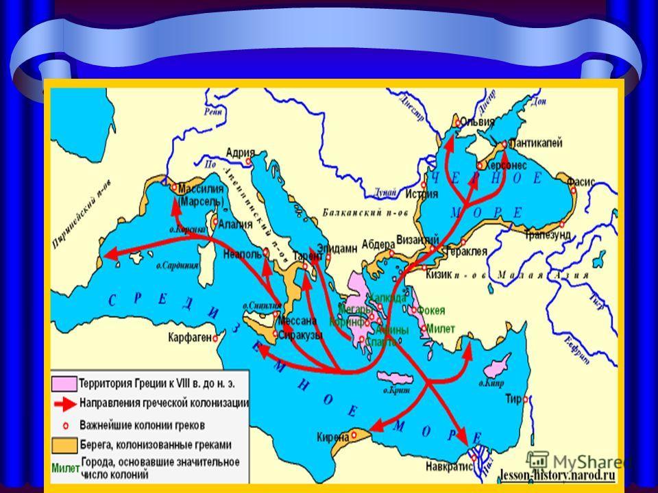 мы должны выяснить Где расположена Древняя Греция? Покажите на карте. Что мы знаем о климате Древней Греции? Каковы основные занятия древних греков? Что интересного вы знаете о Древней Греции? Откуда ученые узнают об истории Древней Греции? Назовите