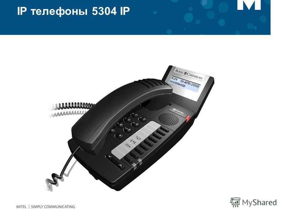 IP телефоны 5304 IP