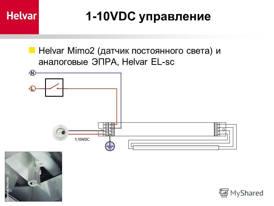 Helvar Mimo2 (датчик постоянного света) и аналоговые ЭПРА, Helvar EL-sc LN 1-10VDC 1-10VDC управление