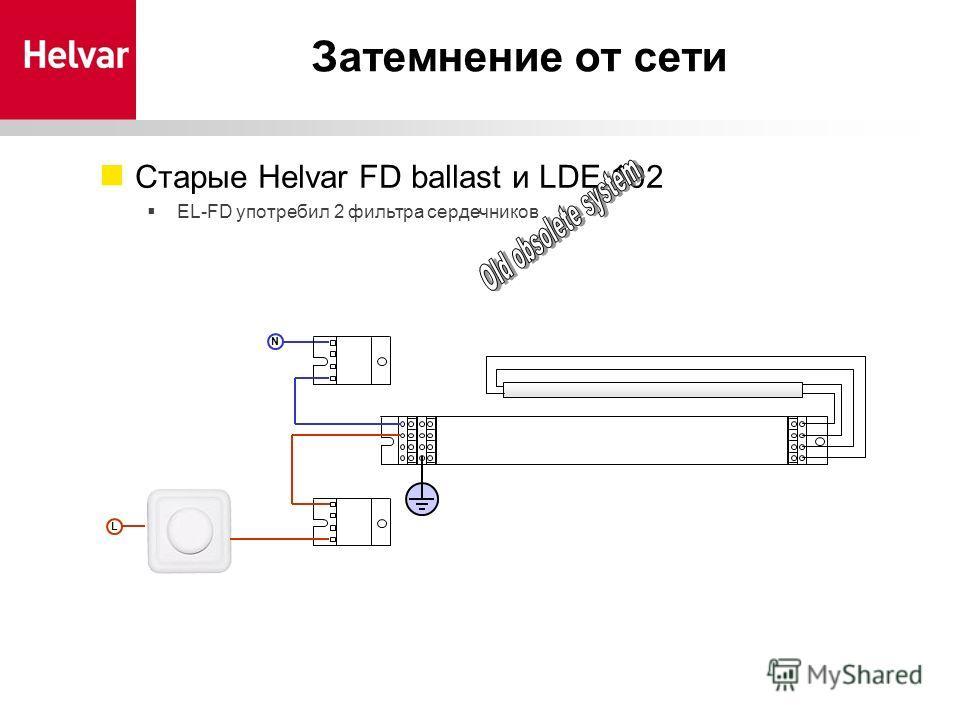 L N Старые Helvar FD ballast и LDE 102 EL-FD употребил 2 фильтра сердечников Затемнение от сети