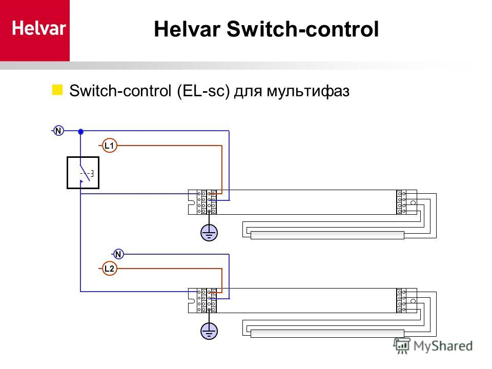 Switch-control (EL-sc) для мультифаз L1 N L2 N Helvar Switch-control
