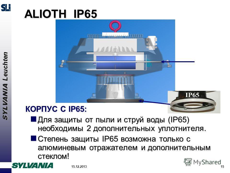 SYLVANIA Leuchten 15.12.201315 ALIOTH IP65 КОРПУС С IP65: Для защиты от пыли и струй воды (IP65) необходимы 2 дополнительных уплотнителя. Для защиты от пыли и струй воды (IP65) необходимы 2 дополнительных уплотнителя. Степень защиты IP65 возможна тол