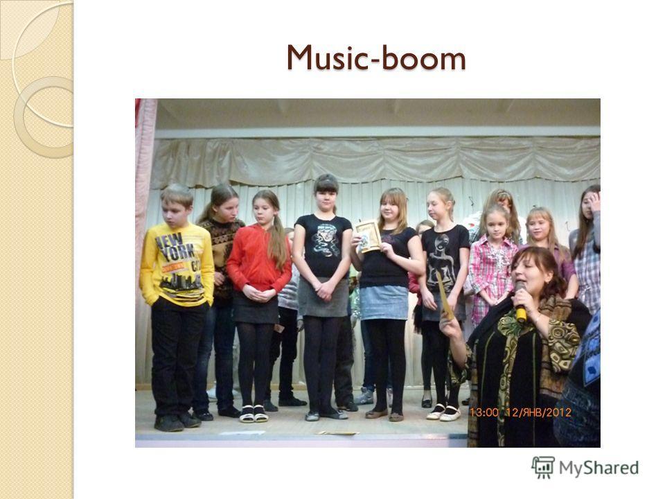 Music-boom