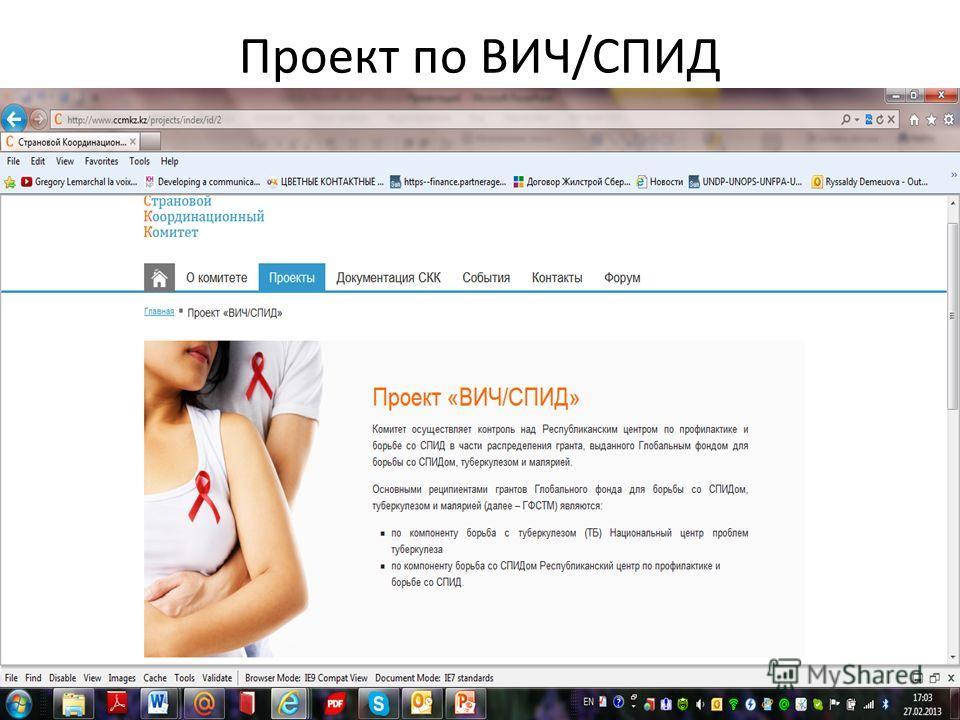 Сайты Знакомства Гомосексуалов
