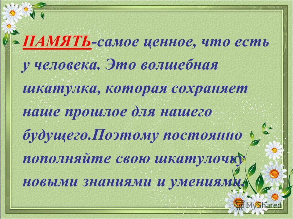 Проект выполнили учащиеся 8 класса Руководитель: Геращенко С.Е. учитель русского языка, ВКК