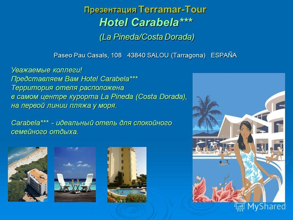 Презентация Terramar-Tour Hotel Carabela*** (La Pineda/Costa Dorada) Paseo Pau Casals, 108 43840 SALOU (Tarragona) ESPAÑA Уважаемые коллеги! Представляем Вам Hotel Carabela*** Территория отеля расположена в самом центре курорта La Pineda (Costa Dorad