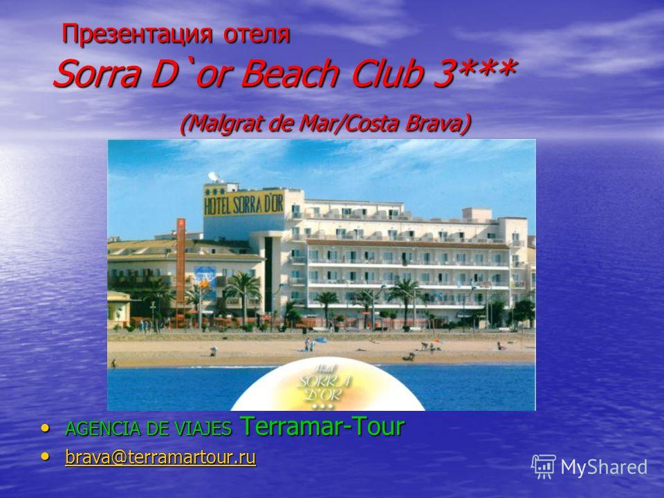 Презентация отеля Sorra D`or Beach Club 3*** (Malgrat de Mar/Costa Brava) Презентация отеля Sorra D`or Beach Club 3*** (Malgrat de Mar/Costa Brava) AGENCIA DE VIAJES Terramar-Tour AGENCIA DE VIAJES Terramar-Tour brava@terramartour.ru brava@terramarto