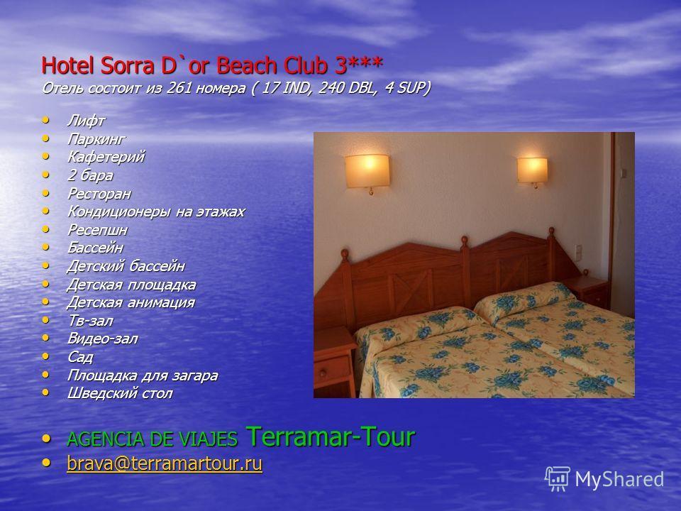 Hotel Sorra D`or Beach Club 3*** Отель состоит из 261 номера ( 17 IND, 240 DBL, 4 SUP) Лифт Лифт Паркинг Паркинг Кафетерий Кафетерий 2 бара 2 бара Ресторан Ресторан Кондиционеры на этажах Кондиционеры на этажах Ресепшн Ресепшн Бассейн Бассейн Детский