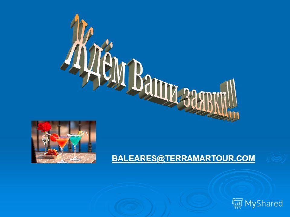 BALEARES@TERRAMARTOUR.COM