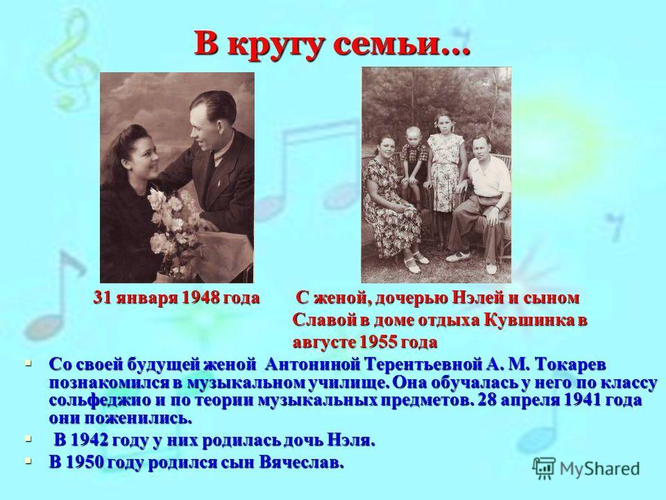 Известные песни «Çĕн çĕре», «Пирĕн ял каччи», «Çĕн çĕре», «Пирĕн ял каччи», «Девушки-ткачихи», «Вăйă юрри», «Девушки-ткачихи», «Вăйă юрри», «Çамрăксен такмакĕсем», «Çамрăксен такмакĕсем», «Шăпăр кĕвви», «Кĕтерук», «Шăпăр кĕвви», «Кĕтерук», «Парень из