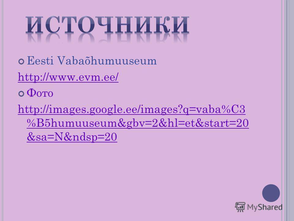 Eesti Vabaõhumuuseum http://www.evm.ee/ Фото http://images.google.ee/images?q=vaba%C3 %B5humuuseum&gbv=2&hl=et&start=20 &sa=N&ndsp=20