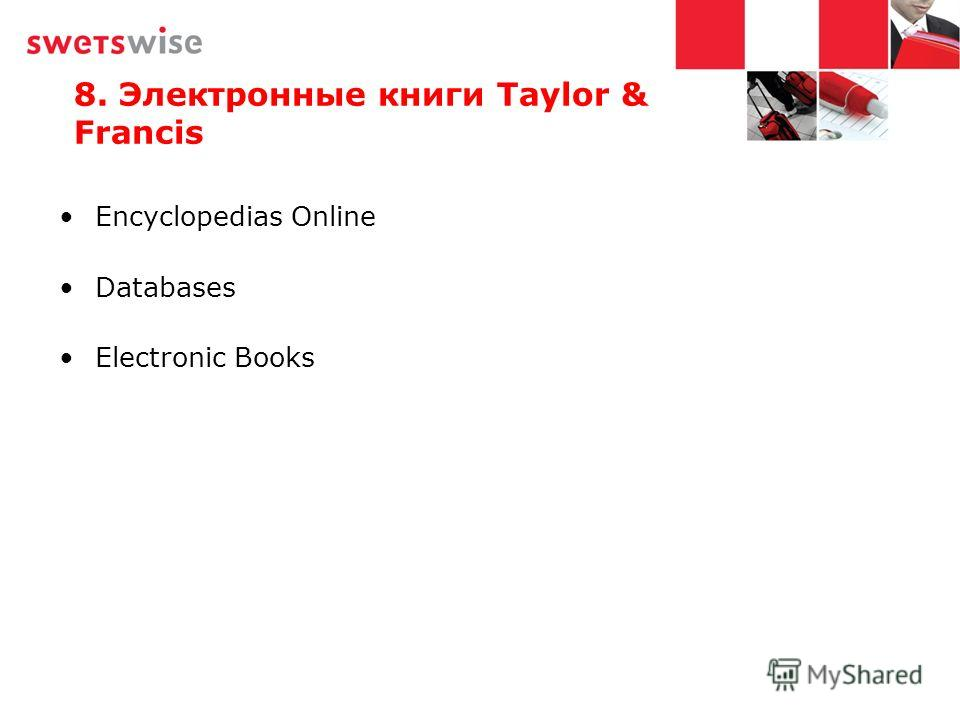 8. Электронные книги Taylor & Francis Encyclopedias Online Databases Electronic Books