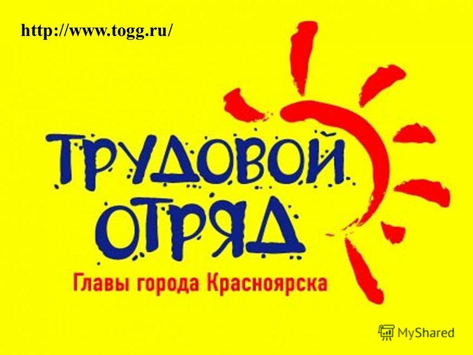 http://www.togg.ru/