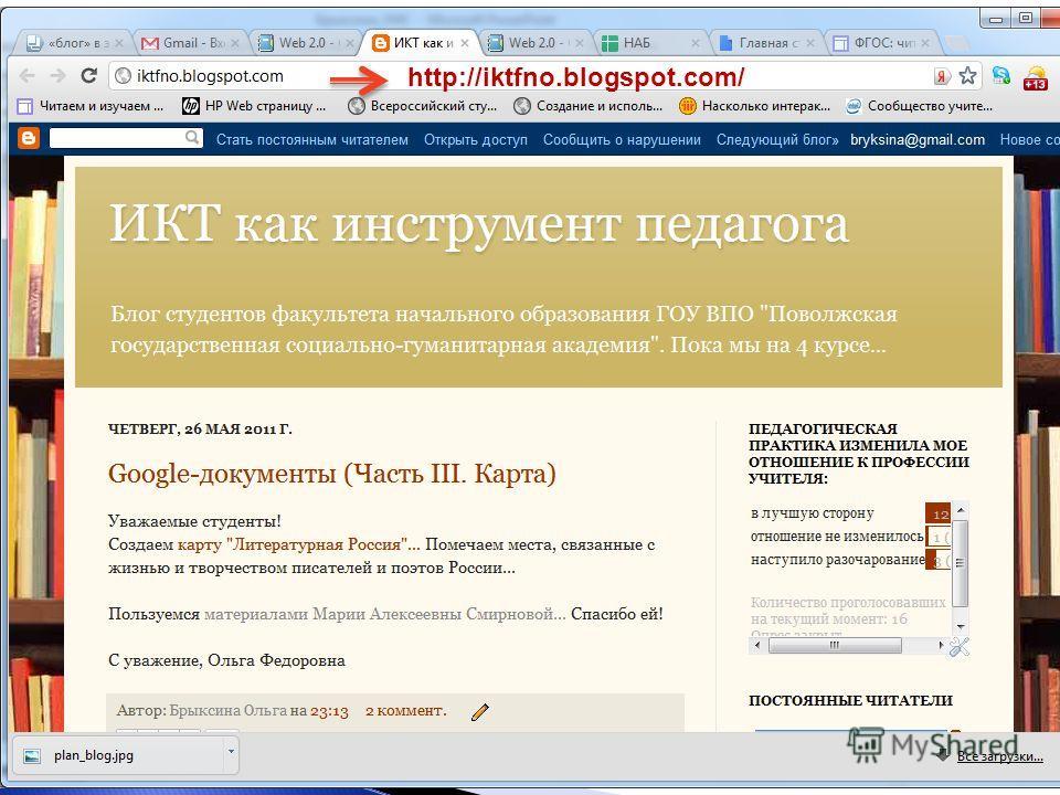 17 http://iktfno.blogspot.com/