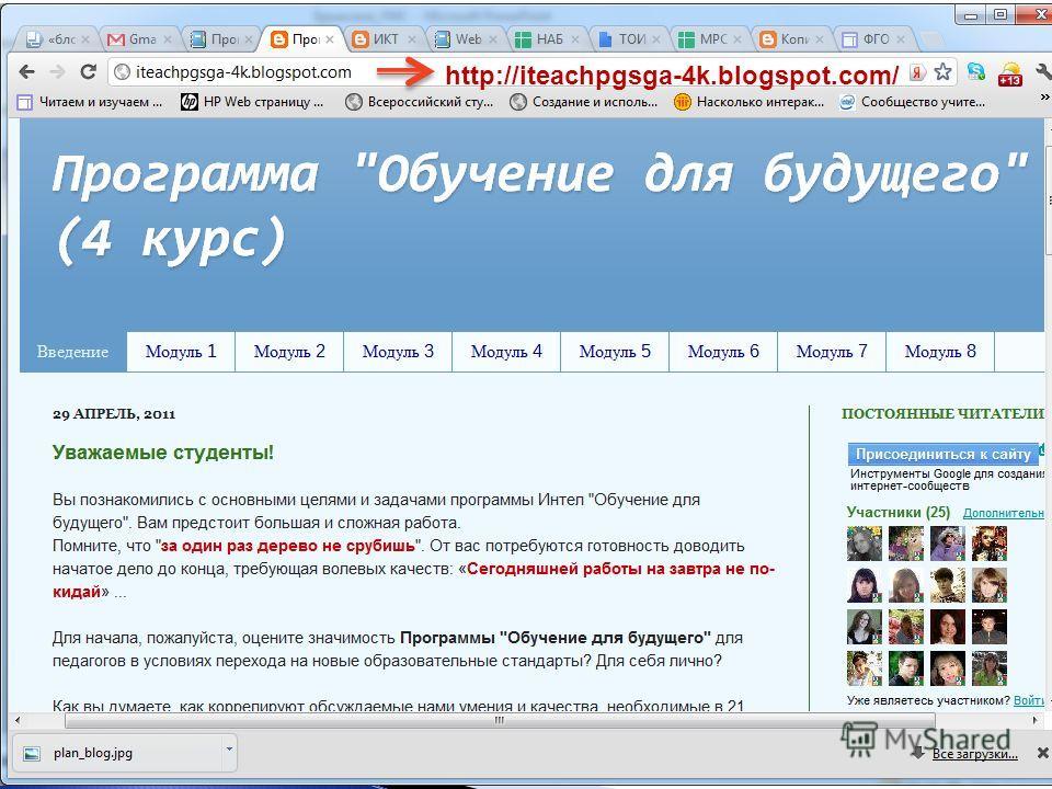 23 http://iteachpgsga-4k.blogspot.com/