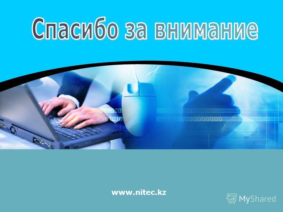 www.nitec.kz
