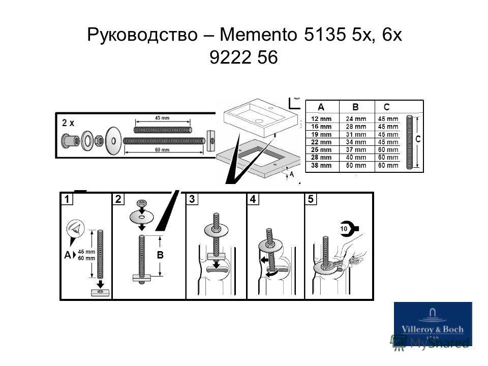 Руководство – Memento 5135 5x, 6x 9222 56
