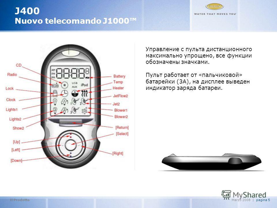 Il Prodotto pagina 5Marzo 2008 | J400 Nuovo telecomando J1000 Управление с пульта дистанционного максимально упрощено, все функции обозначены значками. Пульт работает от «пальчиковой» батарейки (3A), на дисплее выведен индикатор заряда батареи.