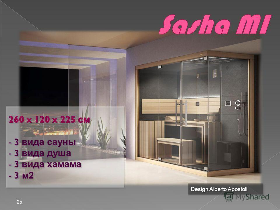 25 Design Alberto Apostoli