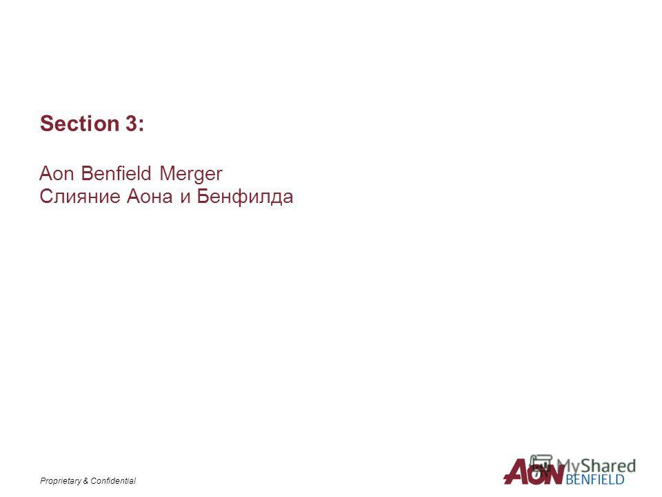 Proprietary & Confidential 22 Aon and Benfield in Russia