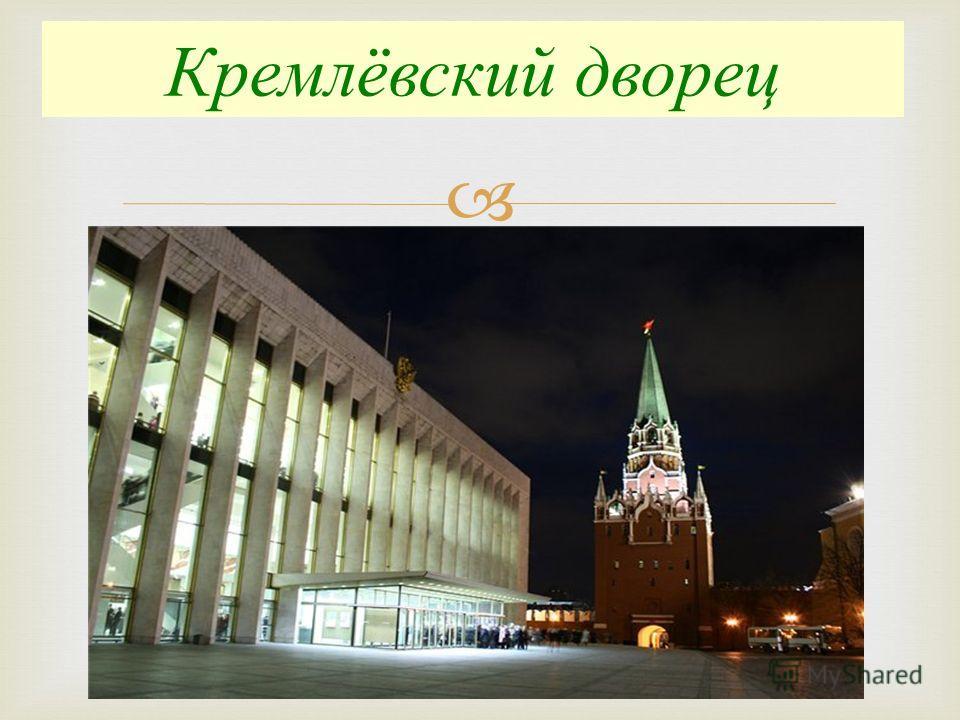 Территория Кремля. Белокаменный храм.