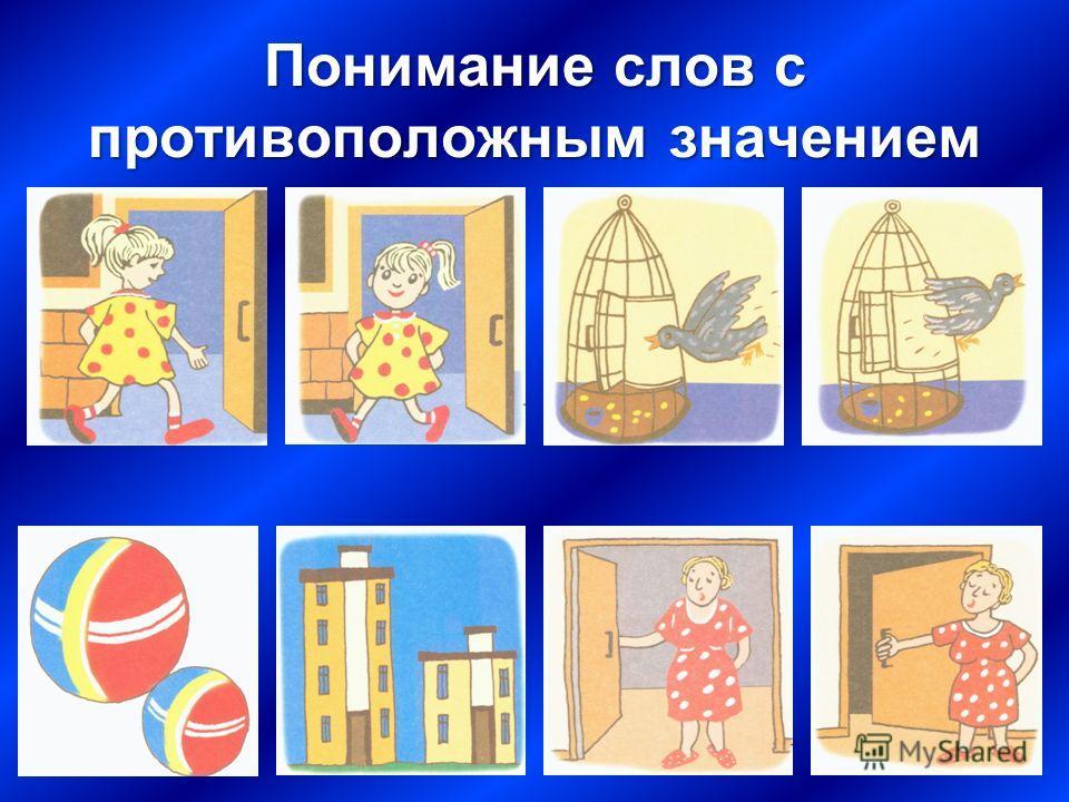 Картинки на согласование существительных с числительными 4
