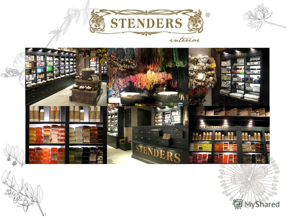 ... Stenders - косметика для души....