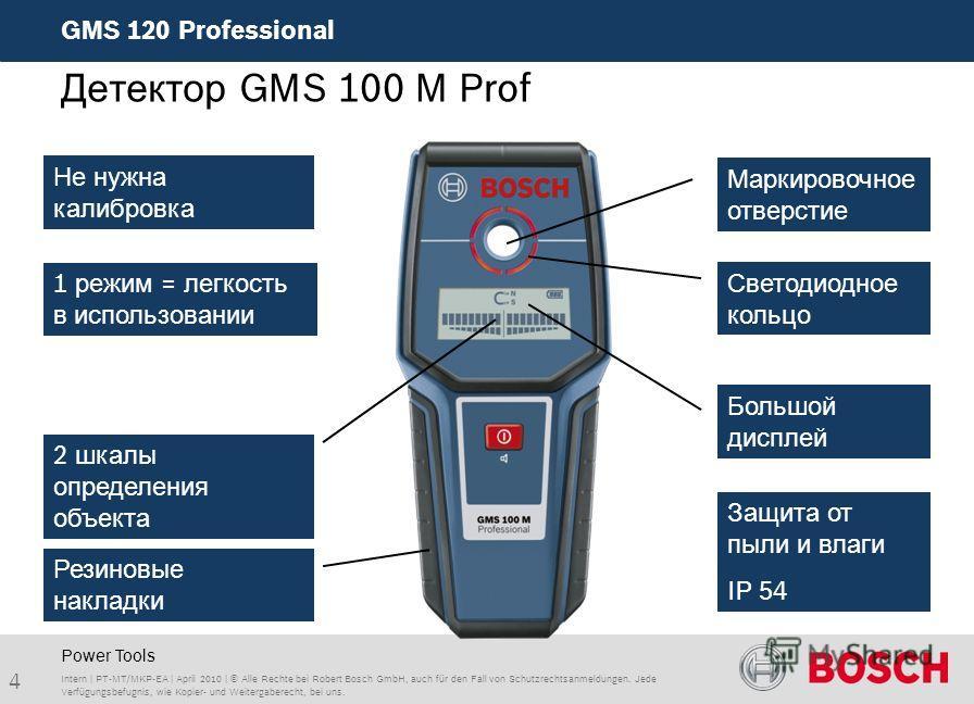 GMS 120 Professional 4 Intern | PT-MT/MKP-EA | April 2010 | © Alle Rechte bei Robert Bosch GmbH, auch für den Fall von Schutzrechtsanmeldungen. Jede Verfügungsbefugnis, wie Kopier- und Weitergaberecht, bei uns. Power Tools 1 режим = легкость в исполь