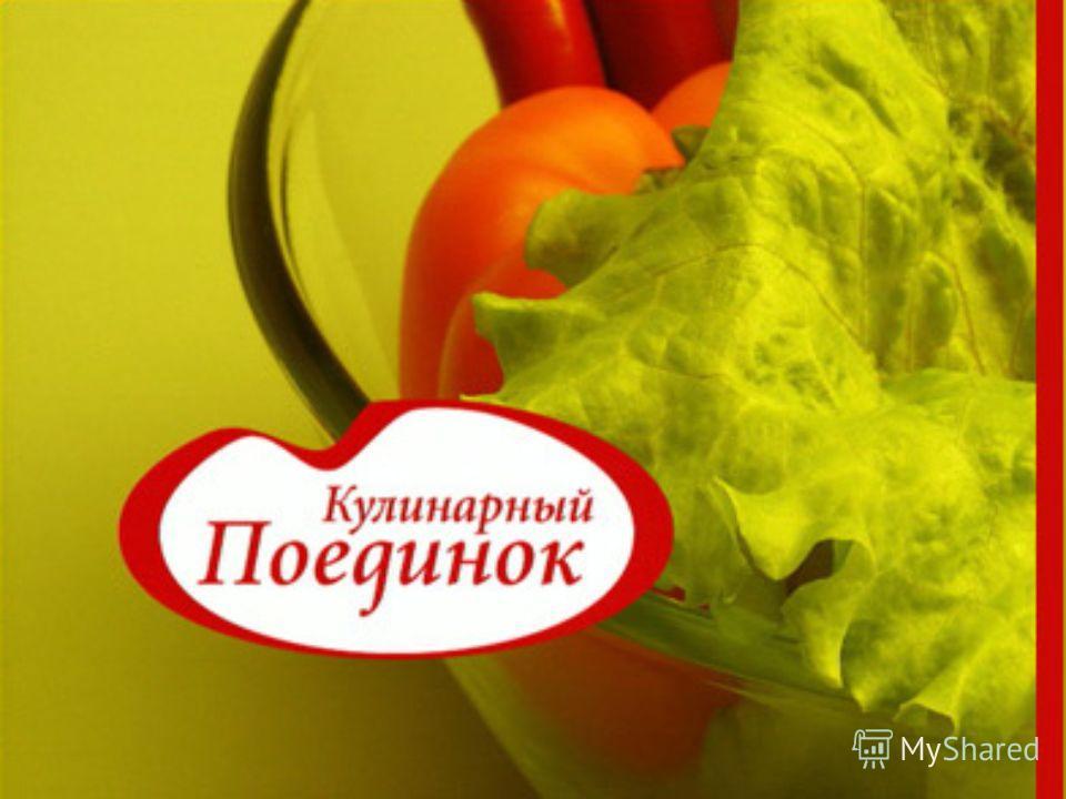 Кулинарная Программа Вкусные Истории На Нтв