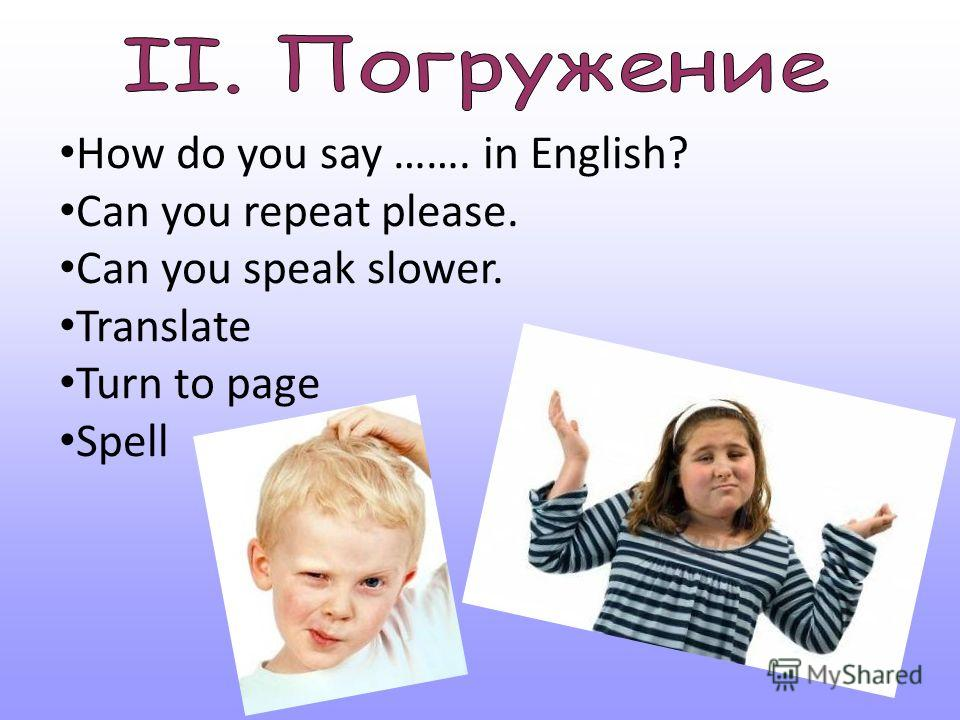 How do you say ……. in English? Can you repeat please. Can you speak slower. Translate Turn to page Spell