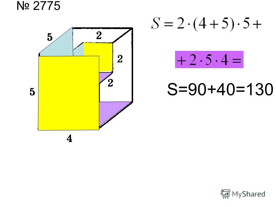2775 S=90+40=130