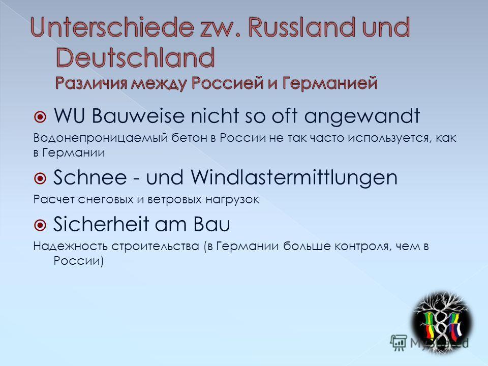 Schallschutz Звукоизоляция sommerlicher Wärmeschutz летняя теплоизоляция Maßnahmen Мероприятия : -Klimaanlage Система кондиционирования воздуха -Wärmeschutzverglasung Остекление с использованием стёкол пониженной теплопроводности
