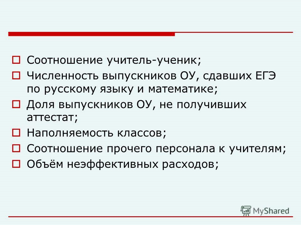 Значение рейтинга Красноярского края в 2006-2009 годах 2006 год – 10 место2007 год – 13 место (67 млн рублей)2008 год – 14 место (50 млн рублей)2009 год – 37 место