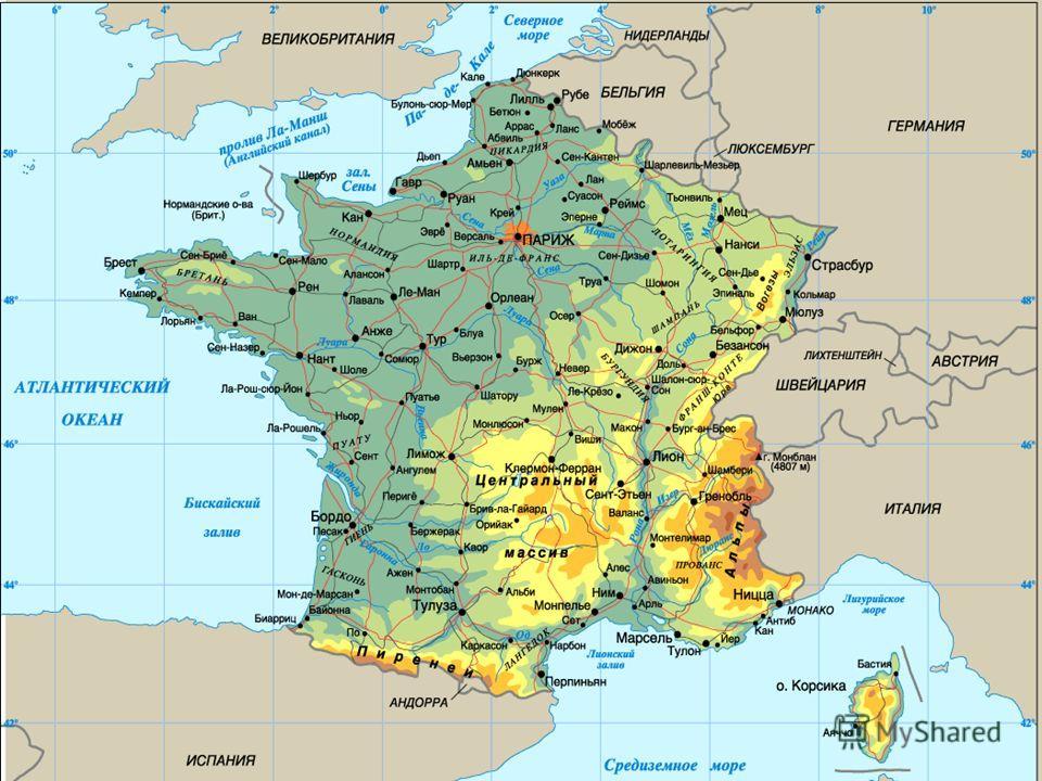 Во Франции сосредоточено огромное количество культурных ценностей, практически каждый город, а иногда и небольшие деревеньки представляют собой настоящие музеи истории и культуры. Франция - страна древних замков, соборов, дворцов, музеев, театров, лы