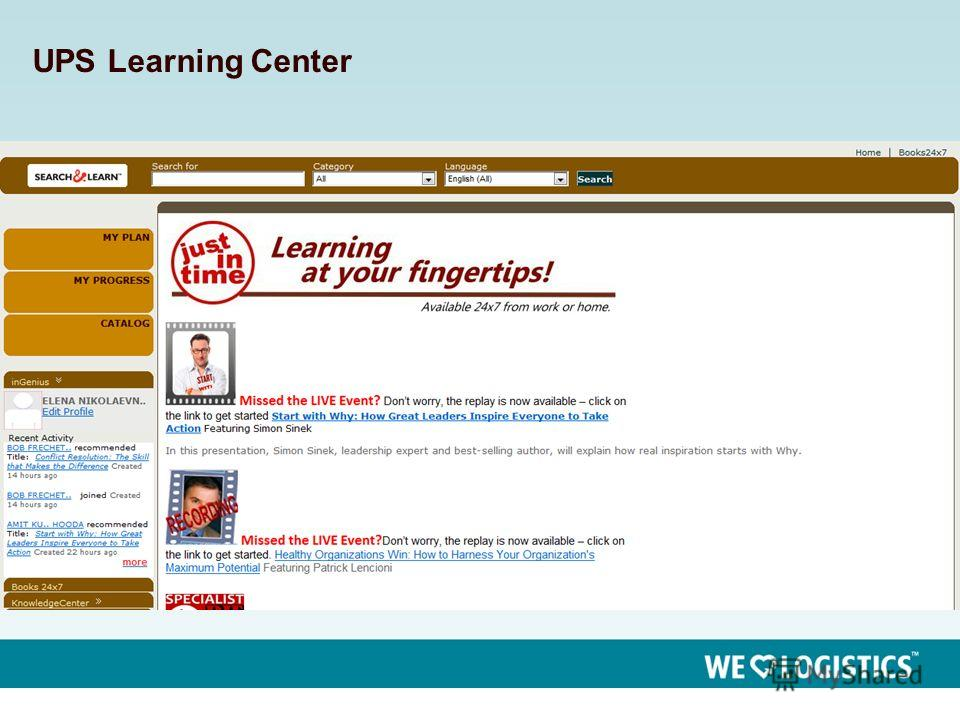 8 UPS Learning Center