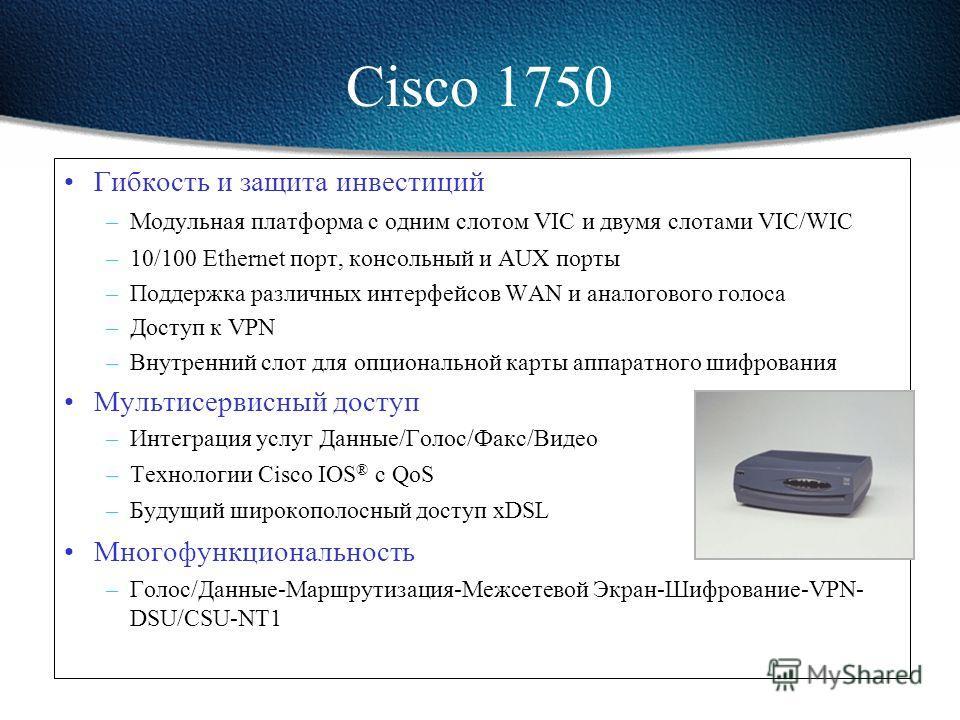 Cisco Voice over IP Cisco 1750 Cisco 2600/3600 digital voice modules