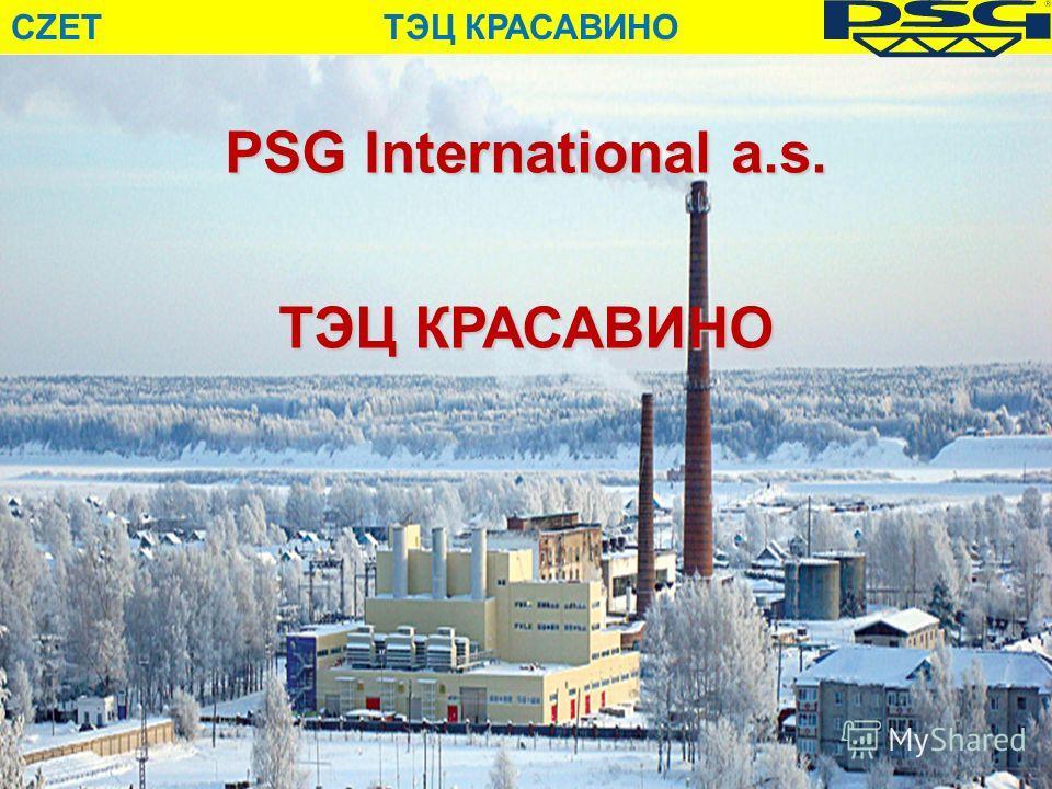 Группа PSG Napajedelská 1552, 765 02 Otrokovice, Česká republika www@psg.eu PSG International a.s. ТЭЦ КРАСАВИНО CZET ТЭЦ КРАСАВИНО