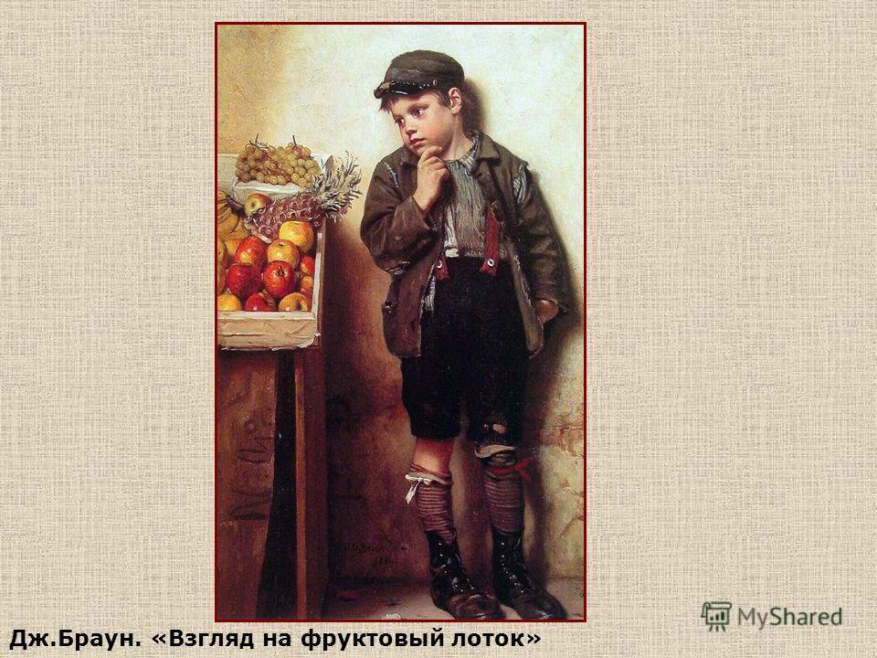 А.Г. Венецианов «Крестьянские дети в поле»
