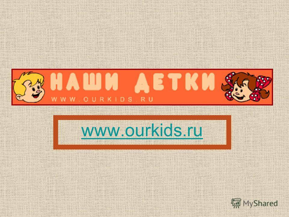 В.И. Суриков «Портрет дочери Оли»