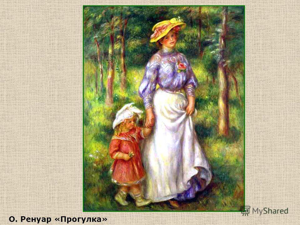 И.Н. Крамской «Портрет девочки»