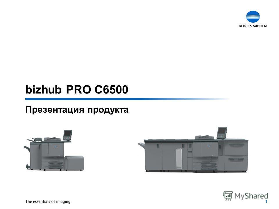 1 bizhub PRO C6500 Презентация продукта