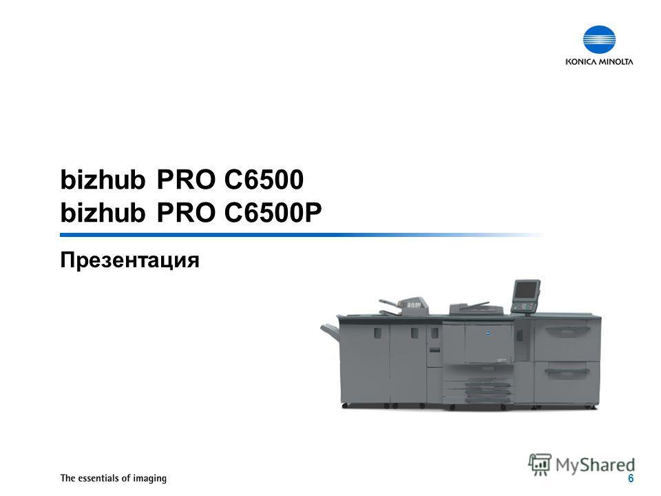 6 bizhub PRO C6500 bizhub PRO C6500P Презентация