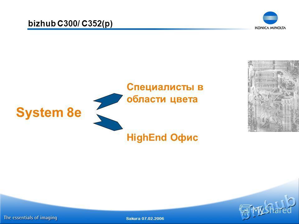 Sakura 07.02.2006 bizhub C300/ C352(p) System 8e Специалисты в области цвета HighEnd Офис